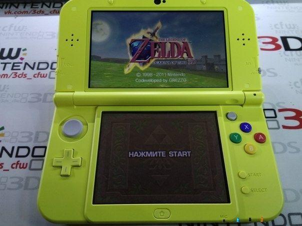Взлом, Прошивка 3DS/2DS/WiiU/PS3/PS Vita любой версии Дружковка - изображение 3