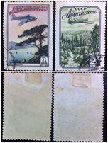 "марки ""Авиапочта"" 1955 Без надпечатки"