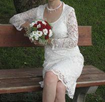 скидка! короткое необычное свадебное или выпускное платье