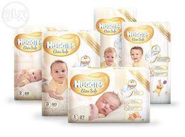 Подгузники Huggies Elite Soft. Все размеры! Доставка Киев! хаггис