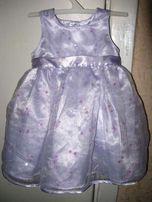 Платье нарядное фирмы Matalan