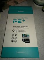 Топовое защитное стекло Nillkin PE+ с УФ фильтром для Huawei Mate 8