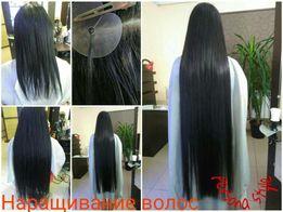 Все виды наращивания волос, ботокс, кератиновое выпрямление