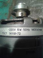 Электродвигатель 220В 6Вт