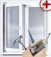 Срочный ремонт, регулировка окон, дверей БЕЗ ПОСРЕДНИКОВ!!!