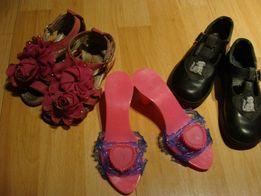 Сапожки, сандали, тапочки, сланцы.