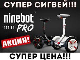 Мини Сигвей Ninebot Pro ОРИГИНАЛ Гироскутер Гироборд Монорим • Одесса
