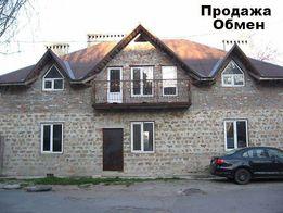 Дом в центре Бердянска. Незавершенное.
