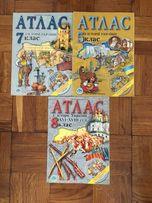 Атласи(історія/географія)