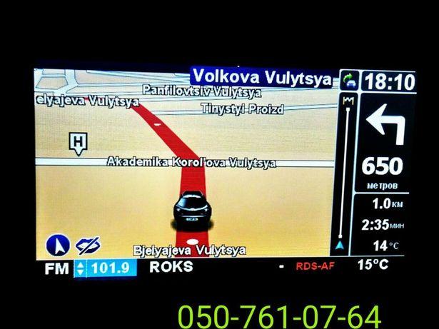 Карты Украины TomTom Carminat LIVE Renault Megane 3 Scenic 3 Laguna 3 Кропивницкий - изображение 8
