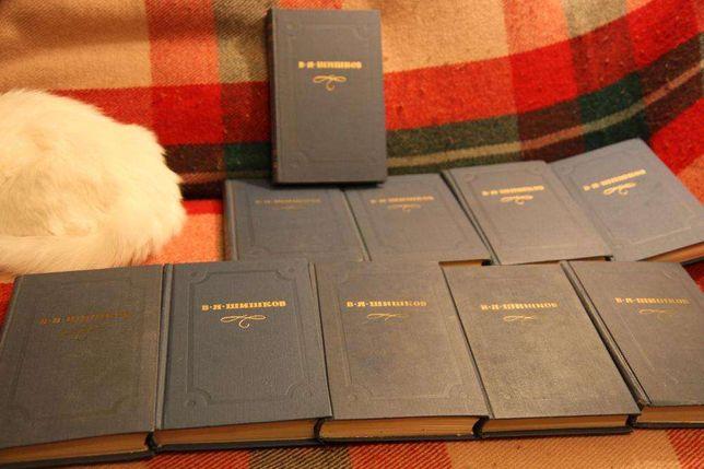 Шишков В.Я. Собрание сочинений в 10 томах. 1974 г.