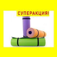 Коврик/каремат/мат для йоги/фитнеса/спорта/йогамат OSPORT Спорт 8мм