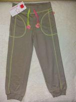 Nowe spodnie dresowe cool club 116