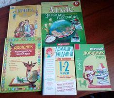 Продам учебники и контурные карты