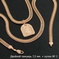 """Цепочка и браслет """"Двойной панцирь"""" + кулон №2 (медицинское золото)"""