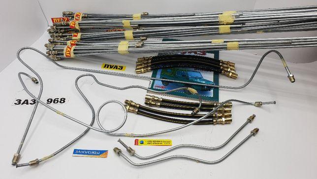 Трубки тормозные ЛУАЗ ЗАЗ 968 шланги колодки цилиндры планки распорные Мелитополь - изображение 1
