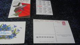 Открытки и календарик 80-х годов