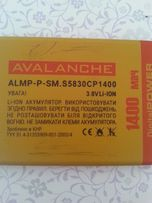Батарея на мобильный avalanche1400 мач
