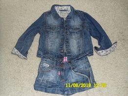 Продается джинсовая курточка Next.