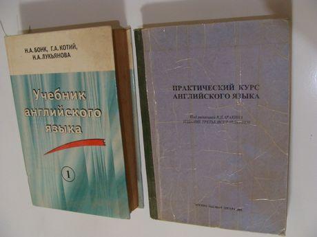 Учебники английского языка Николаев - изображение 2