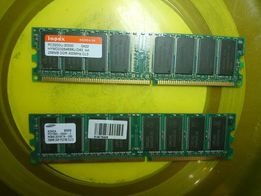 Оперативная память 2 картриджа DDR 512 Mb