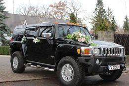 Авто на свадьбу Hummer, прокат свадебной машины