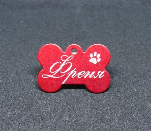 Адресник для собаки с гравировкой (купить жетон медальон на ошейник) Винница - изображение 3