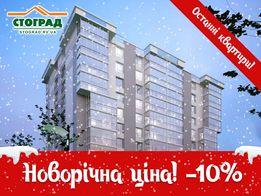 АКЦІЯ! Остання 1-к. квартира в ЖБ на Міцкевича від Стоград