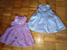 Платье, сарафан нарядный (TU и Mathercare) 6-9м(68-74см)