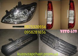 Мерседес W124 Vito 639 фара бампер крыло капот подкрылок фонарь вито