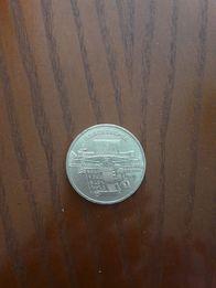 Монета 5 рублей. Ереван.