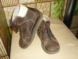 Ортопедические кожаные детские ботинки