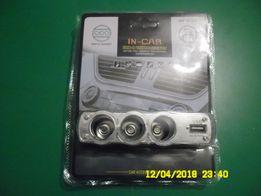 Тройник Разветвитель прикуривателя 12/24V 3 + USB WF-0120