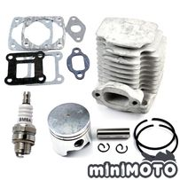 Цилиндр kpl. минимото,детский мотоцикл,квадроцикл 50сс диам-40