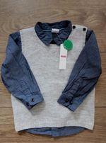 Рубашка с жилеткой. Фирменная новая детская одежда из Финляндии.