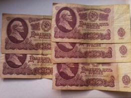 25 рублей СССР образца 1961 года, 1 выпуск, серии ПА, ПИ, ЧЯ, ЬЗ, ЬМ.