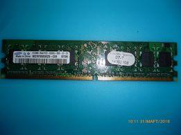 Продам память DDR2 512MB для ноутбука