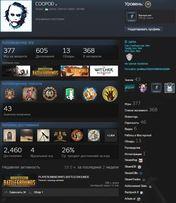 Личный аккаунт Steam и Uplay 400+ игр