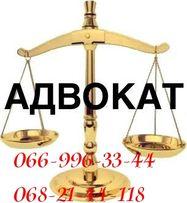 Адвокат дтп