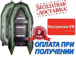 Новые надувные ПВХ лодки BARK (Барк). Рассрочка.Гарантия
