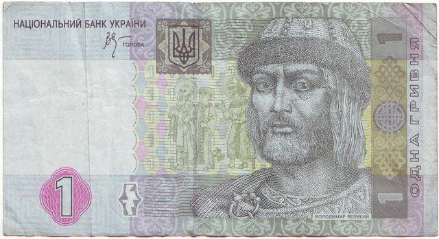 1 гривня 2005 р