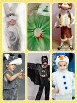 Прокат детских новогодних костюмов в Донецке