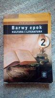 Barwy epok. Kultura i literatura 2 - podręcznik