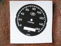 Наклейка Для реставрации шкалы спидометра ИЖ-49 К-72