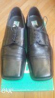 Oryginalne skórzane buty firmy KAZAR