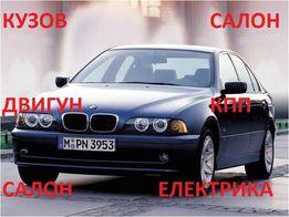 BMW 530 tdi