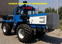 """Облицовка трактора Т-150К ХТЗ, ХТА """"Слобожанец"""". Комплект"""