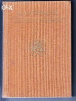 """Книга """"Избранные сочинения"""" Н.А.Некрасов."""