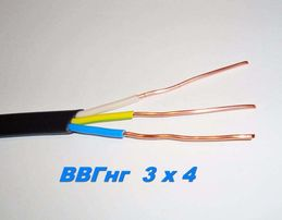 Силовой медный кабель ВВГнг 3х 4 мм2 полноценный. ШВВП ПВС.