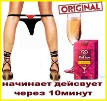⫸Мощный быстрый женский возбудитель Forte Love ⫸ Оригинал